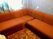 Мебельный гарнитур-Румыния,   Диван угловой,   Стол-тумба,  торг уместен.