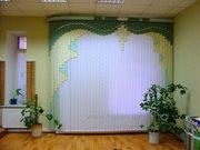Мультифактурные вертикальные жалюзи из ткани и пластика в Симферополе